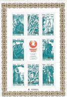 Kyrgyzstan.1995 Epos Manas(Heroes,Horses). M/S Of 8  Michel # 64-71a KB - Kirghizistan