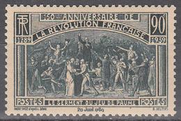 FRANCE     SCOTT NO. 390    MNH    YEAR  1939 - France