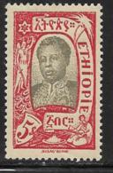 Ethiopia Scott # 133 Mint Hinged Zauditu, 1919 - Etiopia