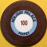 $100 Casino Chip. Holiday Palace, Poipet, Cambodia. N41. - Casino