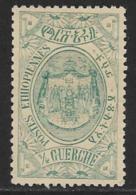 Ethiopia Scott # 87 Unused No Gum King Soloman's Throne, 1909 - Ethiopia