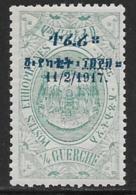 Ethiopia Scott # 108 MNH King Solomon's Throne, Overprinted, 1917 - Ethiopie
