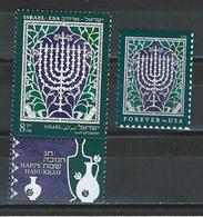 Israel-USA. Scott # ?,5338 MNH. Hanukkah Celebration. Joint Issue Of  2018 - Joint Issues