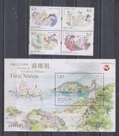 Macau/Macao 2018 Masters Of Chinese Literature – Tang Xianzu (stampss 4v+ SS/Block) MNH - 1999-... Région Administrative Chinoise