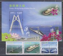 Macau/Macao 2018 Hong Kong-Zhuhai-Macao Bridge (stamps 3v+SS/Block) MNH - 1999-... Chinese Admnistrative Region