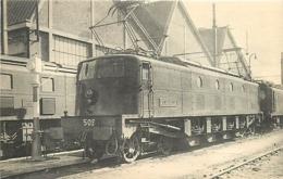 Thème Train Machine 2 Do 2 à 4 Moteurs Ivry Locomotives De L'Ouest (ex état) CP Ed. H.M.P. N° 376 Locomotive Electrique - Trains