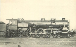 Thème Train Machine 3632 Paris-Ivry Locomotives Du Sud-Ouest (ex P.O) CP Ed. H.M.P. N° 445 Locomotive Vapeur - Trains