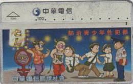 = TAIWAN -  7080  =  MY COLLECTION - Taiwan (Formosa)