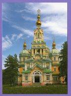 Kazakhstan 2004. Postcards. Almaty. Saint Ascension Cathedral. Churches. Architecture. - Kazakistan