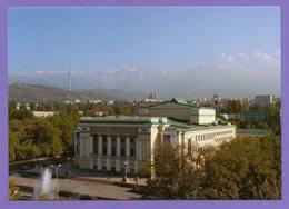 Kazakhstan 2004. Postcards. Almaty. State Academic Opera And Ballet Theatre.  Architecture. - Kazakhstan