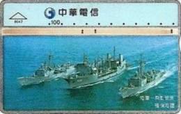 = TAIWAN -  8047  =  MY COLLECTION - Taiwan (Formosa)