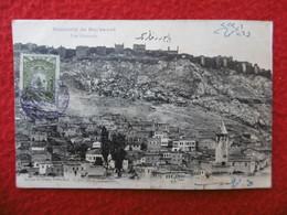 TREBIZONDE SOUVENIR DE BAYHAURD VUE ORIENTALE TIMBRE OTTOMAN CACHET TREBIZONDE - Turquie