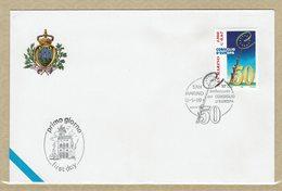 FDC SAN MARINO 1999 50 ANIV. CONSIGLIO D'EUROPA - 50 ANIV. Conseil De L'Europe - Instituciones Europeas
