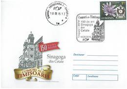 Romania, Timisoara, Synagogue - Entiers Postaux