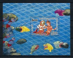 CAMBODGE 2006 Bloc N° 197 ** Neuf MNH  Superbe  C 7 € Poissons Sirène Singe Le Reamker Ramayana Indien Hanuman - Camboya