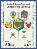 UNITED ARAB EMIRATES - UAE USED 1986 GCC SUPREME COUNCIL 7th SESSION BAHRAIN KUWAIT OMAN QATAR SAUDI ARABIA - United Arab Emirates