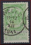Nr. 83 Met ZELDZAME DEPOTS - RELAIS Stempel WELLE ; Staat Zie Scan ! Inzet 5 € ! - 1893-1907 Armoiries