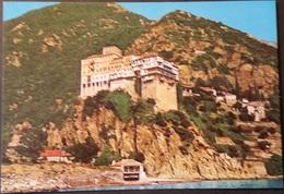 Ak Griechenland - Berg Athos - Kloster Dionysiou - Kirchen U. Kathedralen