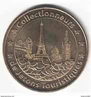 Monnaie De Paris 87.Limoges - Association Jetons Touristiques 2 - 2010 - Monnaie De Paris