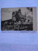 México Chiapas Templo De Santo Domingo En San Cristobal Early Postcard - Mexico