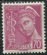 FRANCE FRANCIA 1938 1942 MERCURY MERCURIO 1939 CENT. 70c MNH - 1938-42 Mercurius