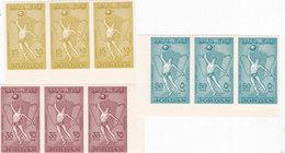 JORDAN 19765,Bsket-Ball Strip Of 3 Sets Se Tenant With Margin,compl.set Set MNH- Red. Price- SKRILL PAYMENT ONLY - Jordan