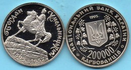 UKRAINE 200000 Karbovantsiv 1995 Bohdan Khmelnytsky Monument Km#9 UNC/NEUVE - Ukraine