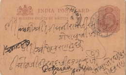 India   1907  KE  Post Card  Ied  AMRAKOT  R.S.  To Pokran  # 16605  D  Inde Indien - India (...-1947)