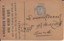 India   1908  KE  Private Post Card  Tied  WXPERIMENTAL  P.O. / A-421  To  Bundi  # 16606  D  Inde Indien - India (...-1947)