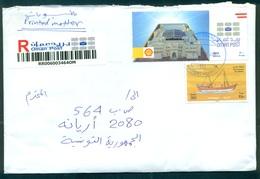 Oman 2019- Lettre Recommandée Envoyé à Tunis - Oman