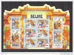 """France Bloc Feuillet Neuf Luxe ** 2008 N° 122 """" Jeux Olympiques D' été à Pékin""""  Lot Vendu Sous Faciale - Neufs"""