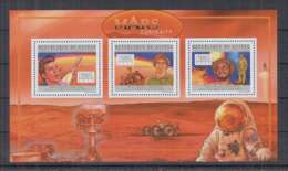 F92. Guinee - MNH - 2012 - Space - Spaceships - Mars - Curiosity - Space