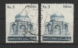 MiNr. 507 Pakistan 1979, 17. Nov./1981. Freimarken: Mausoleum Von Ibrahim Khan Makli. - Pakistan
