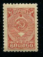 Russia 1943  Mi 855  MNH OG - 1923-1991 USSR