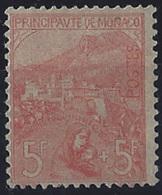 Monaco Postes  N° 27 à 33 Orphelins 7 Valeurs (5f Signé Brun) Qualité: * Cote: 2130 € - Monaco