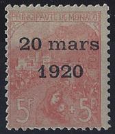 Monaco Postes  N° 43 5f + 5f Orphelins Rose Sur Verdâtre Surchargé Signé Brun Et Thiaude (certificat) Qualité: * Cote: 8 - Neufs