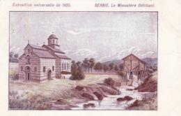 DECANI - KOSOVO - SERBIE -  PEU COURANTE CPA. - Kosovo