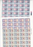 JORDAN 1991 Musuem Of Stamps 3 V. Half Sheet 25 Swets Of 3 V.compl.MNH - Reduced Price - SKRILL PAY ONLY - Jordan
