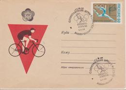 UNION SOVIETIQUE JEUX OLYMPIQUES DE MEXICO 1968 - Zomer 1968: Mexico-City