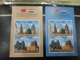 Iraq 2019 China Relations Joint Release MNH Twin Sheets Utter Rare Ltd Quantity - Iraq