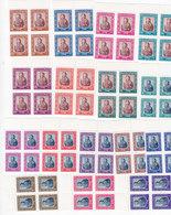 JORDAN1975, Definitive Issue 17 Stamps Bloc's Of 4 Marginal Compol.set MNH-scarce - Reduced Price - SKRILL PAY ONLY - Jordan