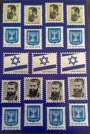 ISRAEL Labels (no Stamps),HERZL, COAT OF ARMS MENORAH, FLAG ,judaica - Israel