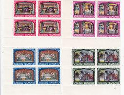 JORDAN 1970 Xams Blocs' Of 4 Corner ,4 Stamps MNH- Reeduced Price - SKRILL PAYMENT ONLY - Jordan