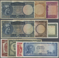 Greece / Griechenland: Set Of 10 Banknotes Containing 20-20.000 Drachmai Different Series P. 177, 18 - Greece