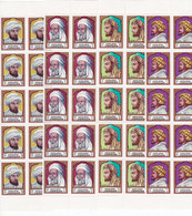 JORDAN 1971 Personalites IBEN SINA STRIP Of 10 Sets 5 Values MNH- Reduced Price - SKRILL ONLY - Jordan