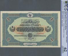 Turkey / Türkei: Rare Specimen Banknote Of 5 Livres ND(1916-17) AH1332, RS-4-7-1, With Arablic Speci - Turquie