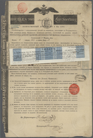 Varia: 1898 Share Of Rothschild With Connection To Russia Valued 960 Roubles, In Used Condition With - Autres Collections