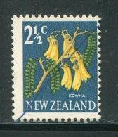 NOUVELLE-ZELANDE- Y&T N°446- Oblitéré (fleurs) - Plants