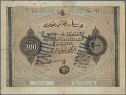 Turkey / Türkei: 200 Piastres 1867 P. 55b, Strong Center Fold Which Causes Tears In Paper Along The - Turquie