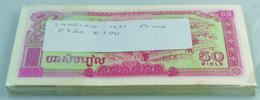 Cambodia / Kambodscha: Bundle With 100 Pcs. 50 Riels 1979, P.32a In UNC - Cambodge
